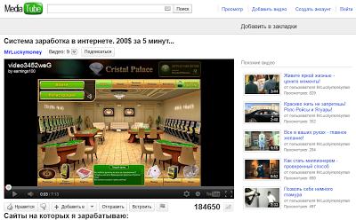 online casino websites r