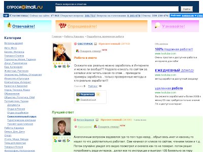 Dreamhost Hijacked Websites Redirect To Russian Scam